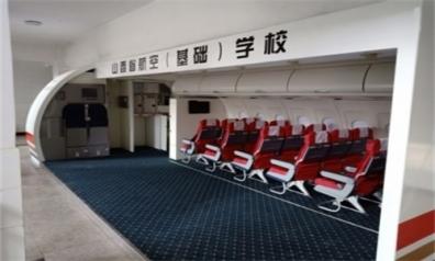山西省航空基础学校