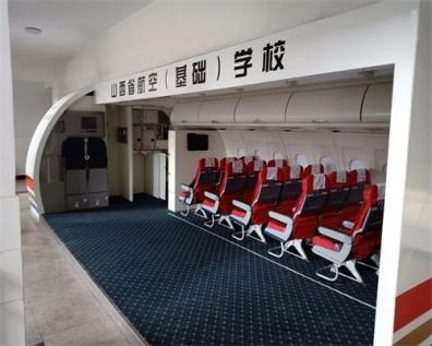 开放式模拟舱