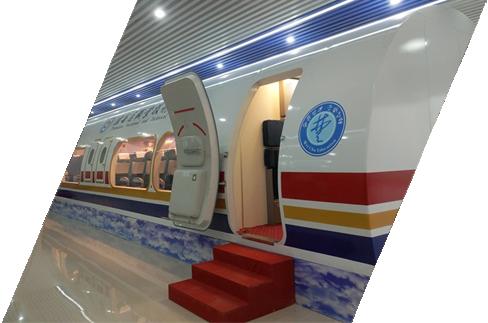 航空模拟设备公司